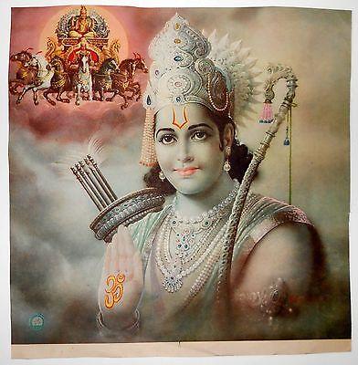 God Rama JoJo