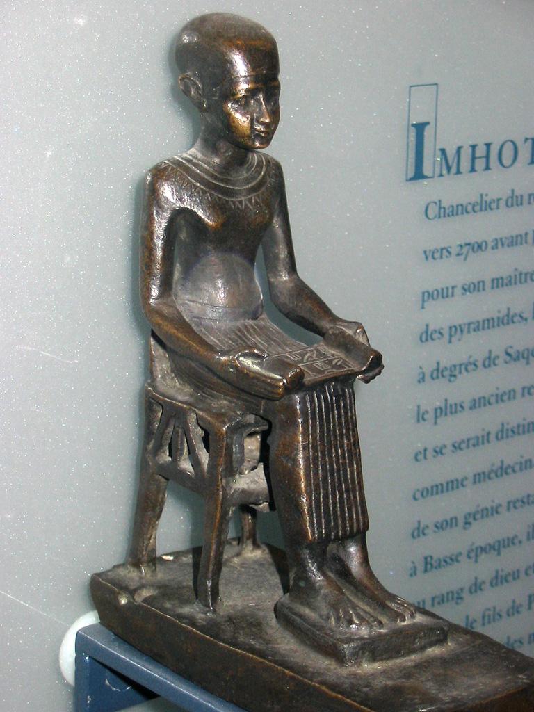 ImhotepJoJo