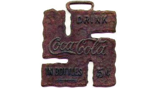 Coca-Cola JoJo