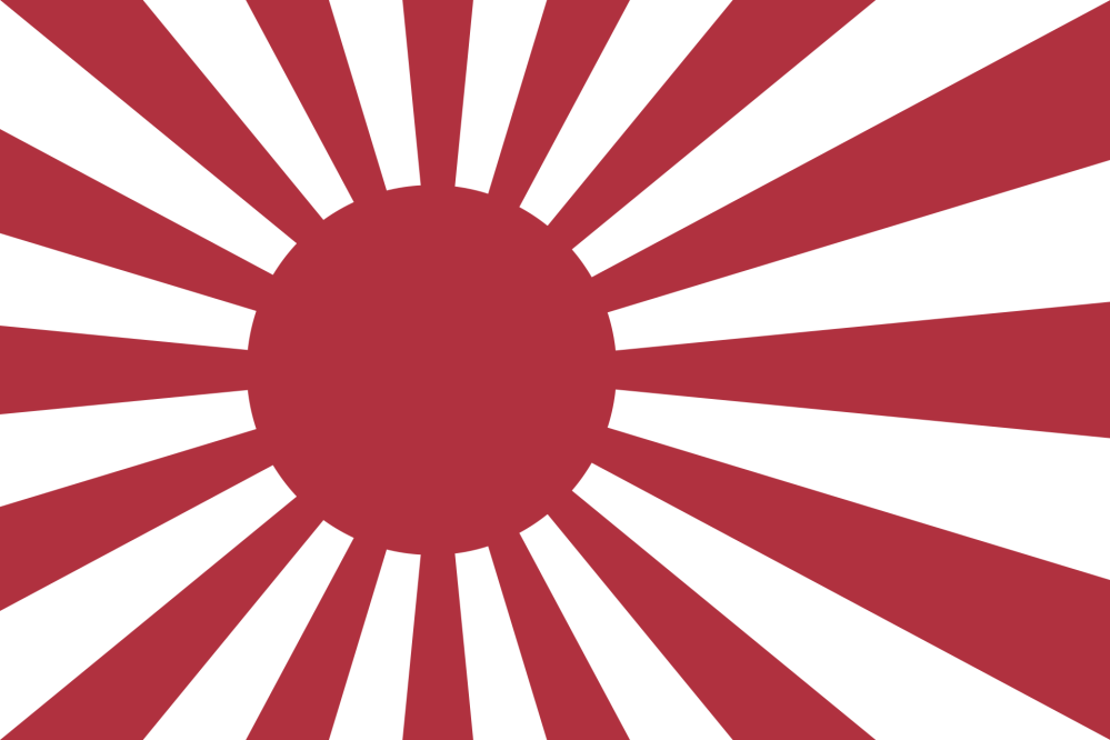 1920px-Naval_ensign_of_the_Empire_of_Japan.svg